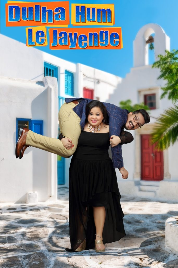 India Celebrity Weddings