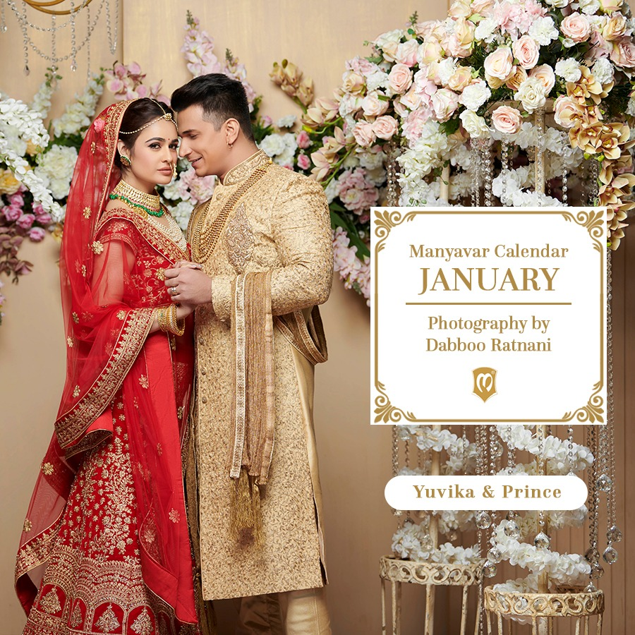 Manyavar's wedding collection