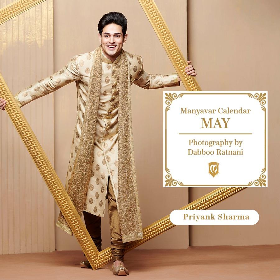 Manyavar 2019 Calendar